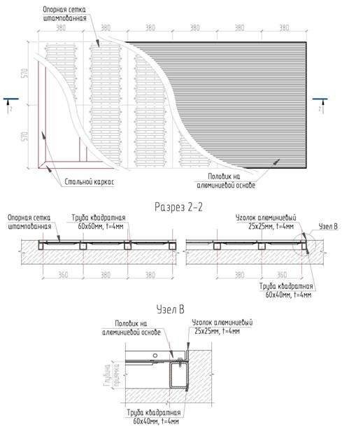 схема установки придверной решетки на алюминиевом профиле с вставками резина текстиль щетка скребок