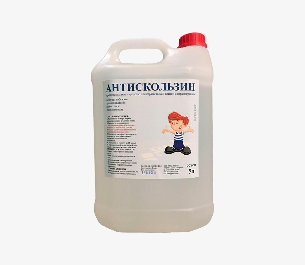 Антискользин 5 л. - противоскользящее средство для напольной плитки